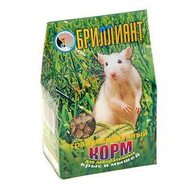 Корм «БРИЛЛИАНТ» для крыс и мышей, гранулированный 300 г