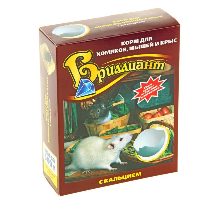 """Корм """"Бриллиант Люкс NEW"""" для мелких грызунов, с кальцием, 500 г"""