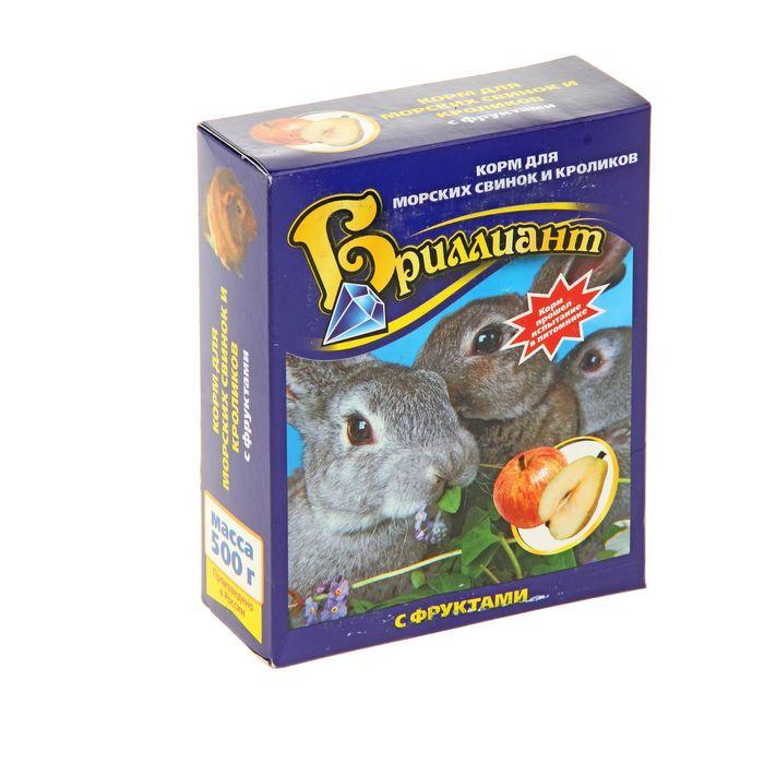 Корм «БРИЛЛИАНТ ЛЮКС NEW» для морских свинок и кроликов, с фруктами, 500 г