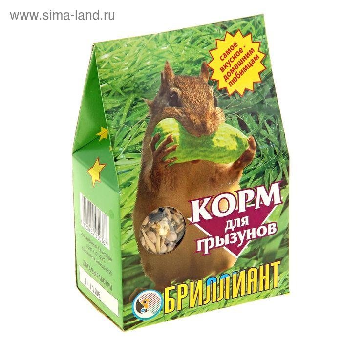 "Корм для грызунов ""БРИЛЛИАНТ"" с фруктами, 350 гр"
