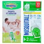 Пластины от комаров Mosquitall «Защита для взрослых», 12 шт - фото 4664444