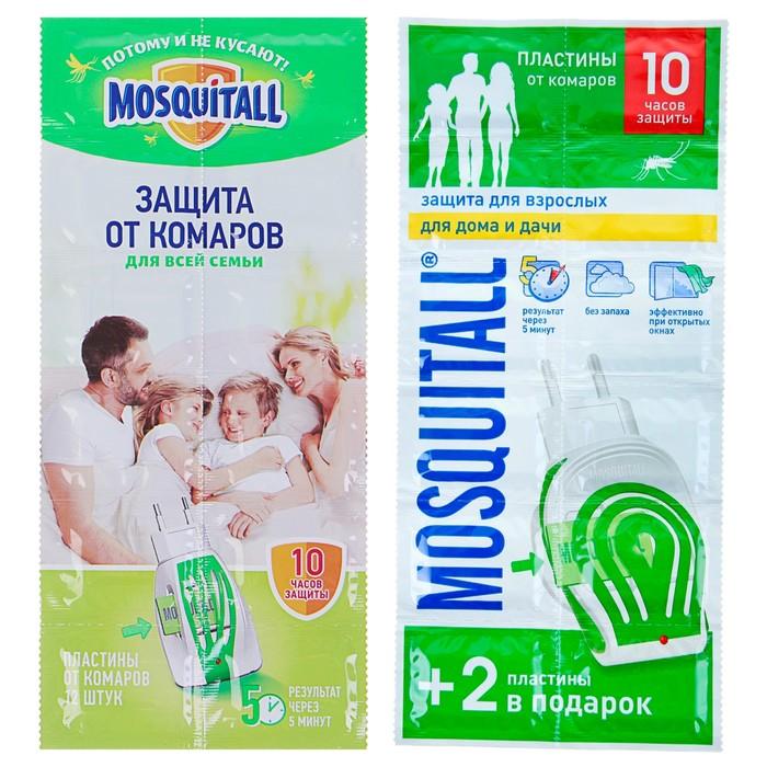 Пластины от комаров Mosquitall «Защита для взрослых», 12 шт
