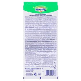 Пластины от комаров Mosquitall «Защита для взрослых», 12 шт - фото 4664445