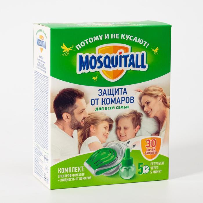 Комплект Защита для всей семьи Mosquitall электрофумигатор + жидкость