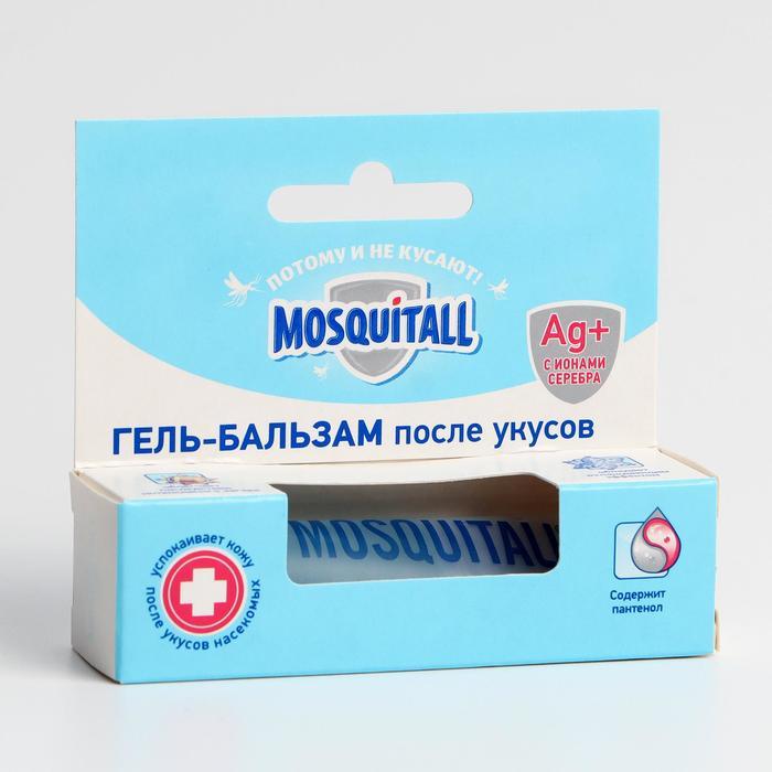 Гель бальзам Mosquitall Скорая помощь после укусов 10 мл - фото 4664442