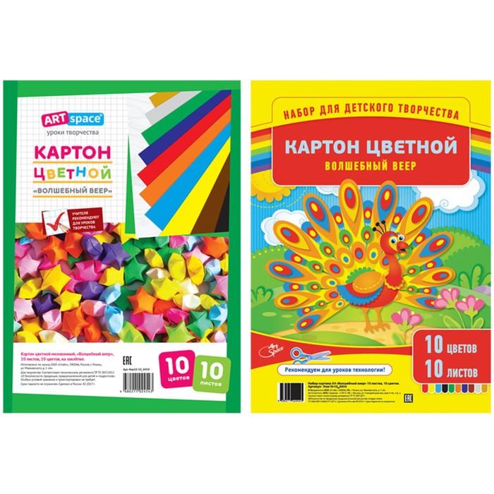 """Картон цветной А4, 10 листов, 10 цветов """"Волшебный веер"""", 230г/м2"""