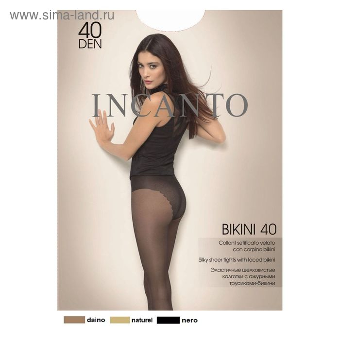 Колготки женские INCANTO, цвет daino (загар), размер 3 (арт. Bikini 40)