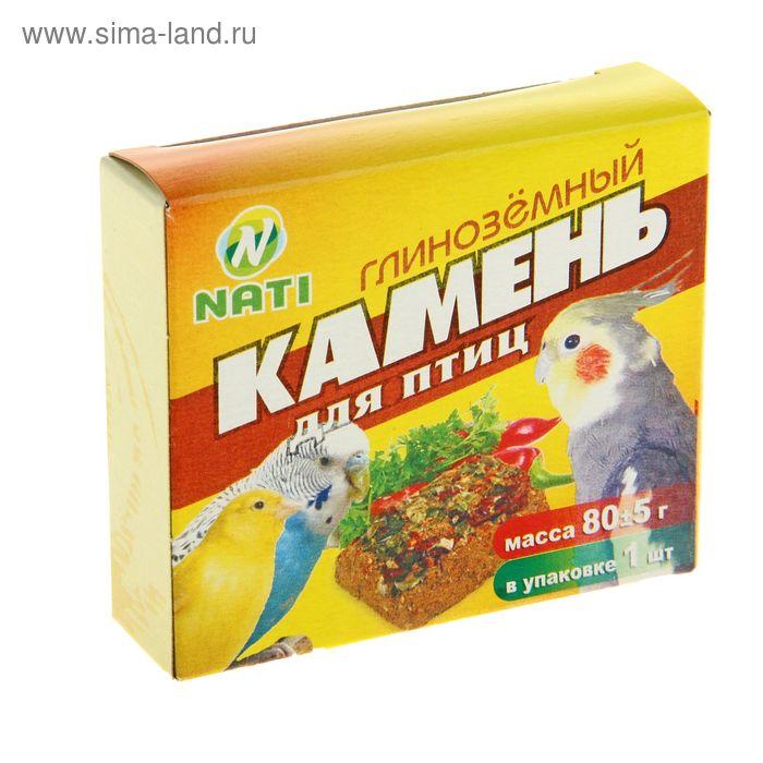 """Глиноземный камень для птиц """"БРИЛЛИАНТ Nati"""" с перцем и пшеницей, 80 гр"""