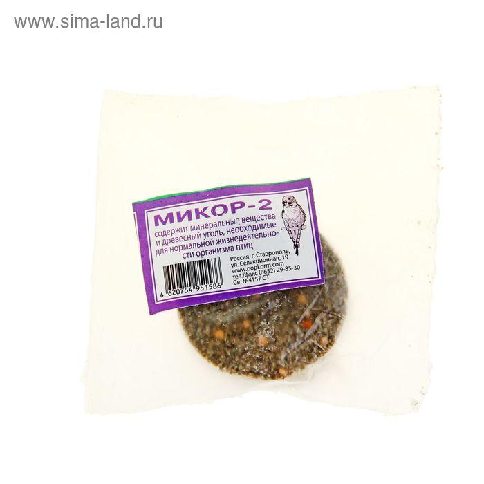 """Камень для птиц """"БРИЛЛИАНТ"""" с минералами и древесным углем, 20 гр"""