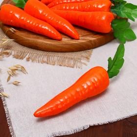 Artificial carrots