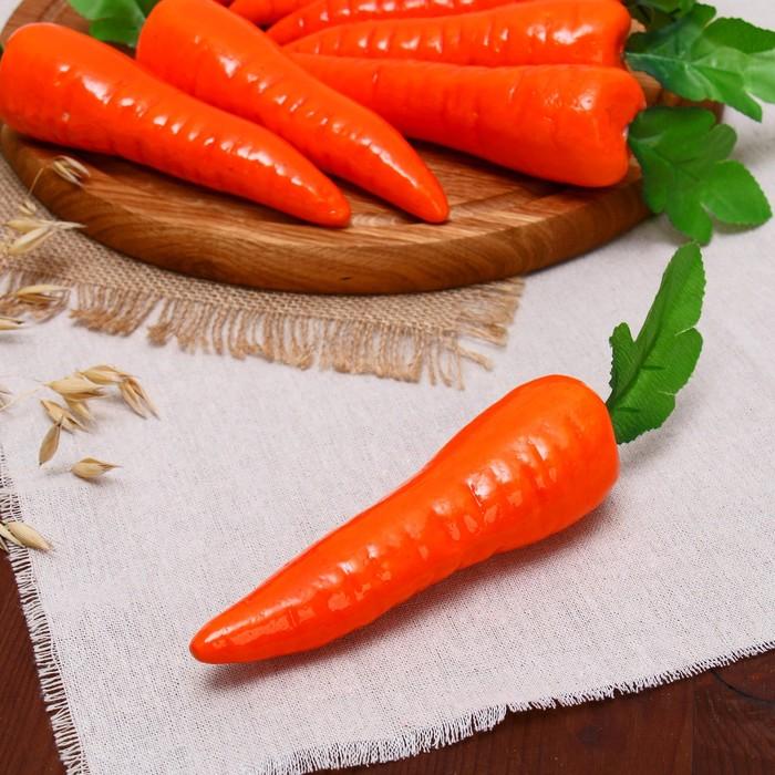 Искусственная морковь