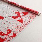 """Пленка для цветов и подарков """"Бабочки"""" красный 0.7 х 7 м, 40 мкм"""