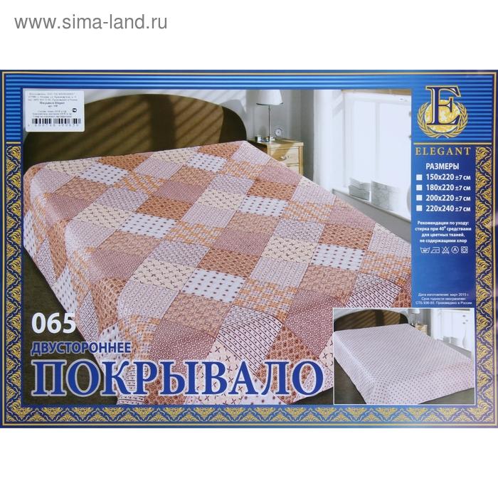 Покрывало двустороннее Marianna ЭЛЕГАНТ рис.065 180*220 см, 100% п/э