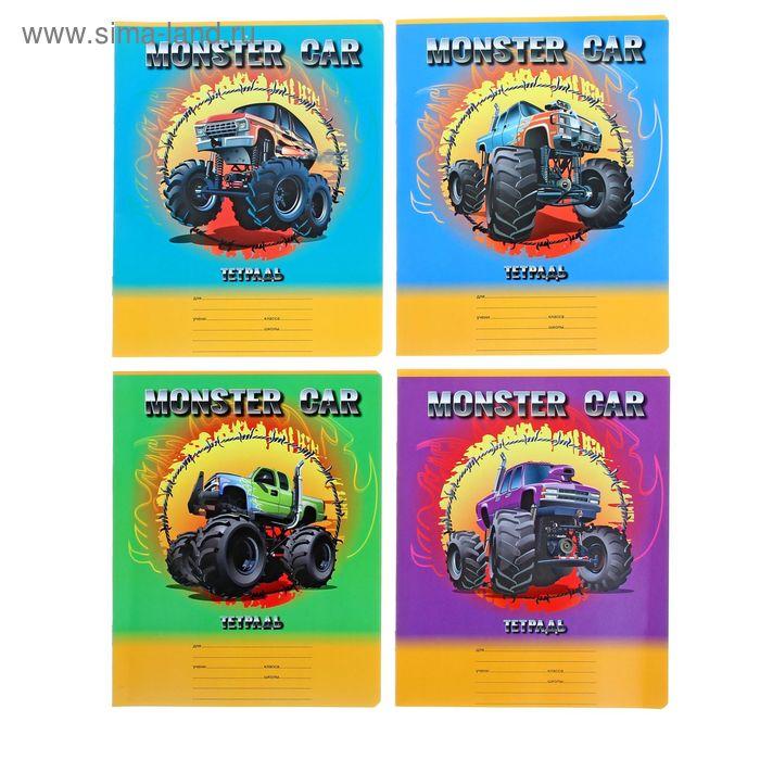 Тетрадь 12 листов клетка Monster Car, картонная обложка, 4 вида МИКС