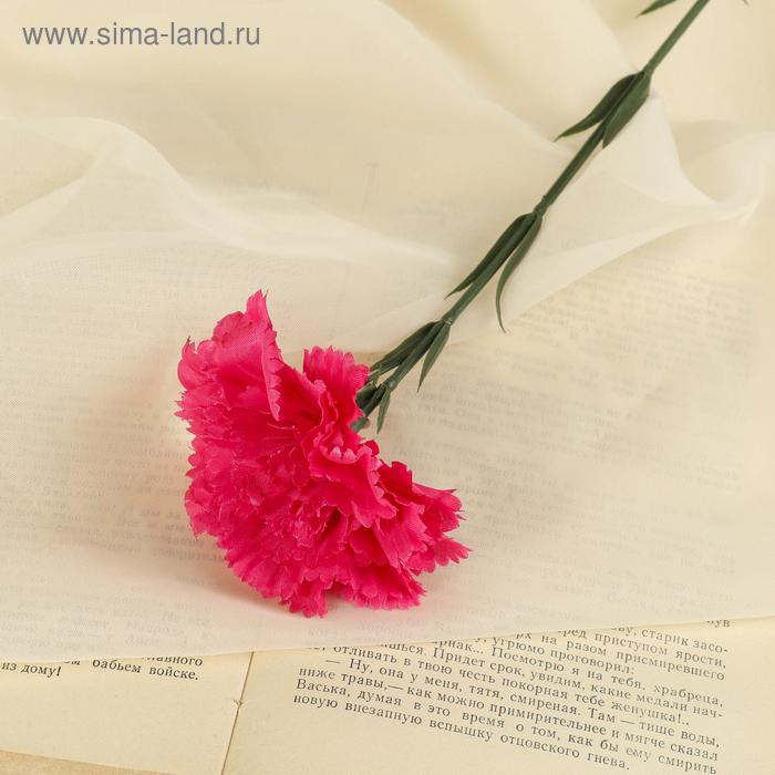 """Цветок искусственный """"Розовая гвоздика"""""""