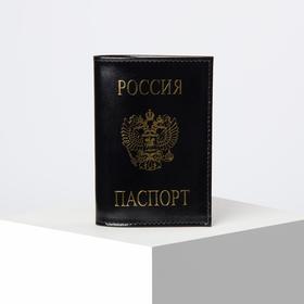 Обложка для паспорта, «Герб», цвет чёрный