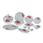 "Сервиз столовый ""Рубин"", 37 предметов, 4 вида тарелок"