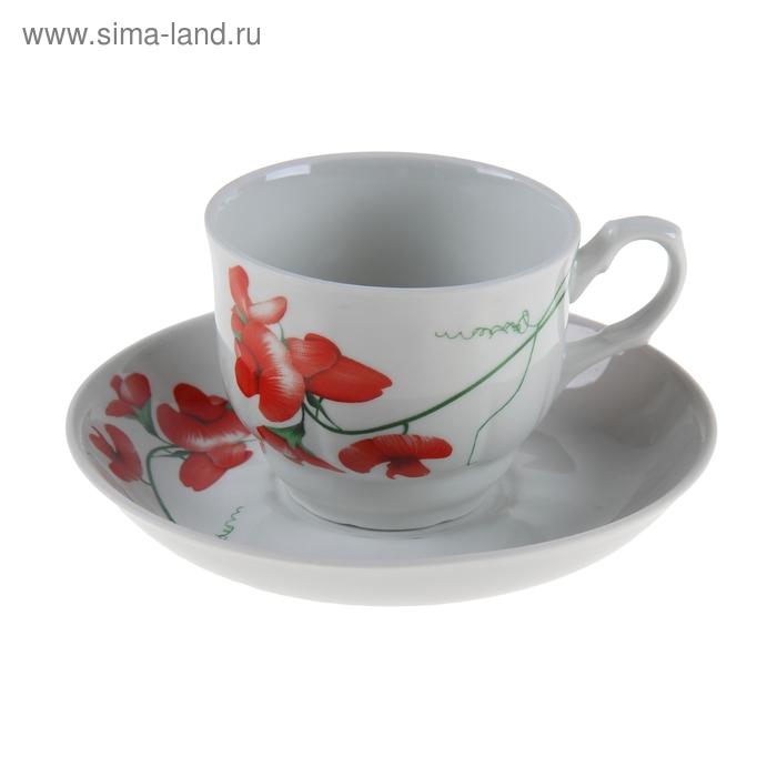 "Чайная пара 250 мл ""Рубин"""