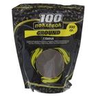 """Добавка в прикормку """"100 Поклёвок"""" Ground Глина, вес 800 гр."""