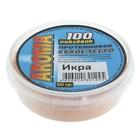 """Тесто сухое протеиновое """"100 Поклёвок"""" AROMA Икра, вес 50 г"""