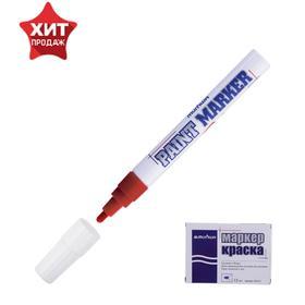 Маркер-краска (лаковый) 4.0 мм, MunHwa, нитро-основа, красный