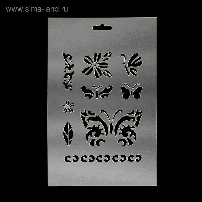 """Трафарет """"5 бабочек"""""""