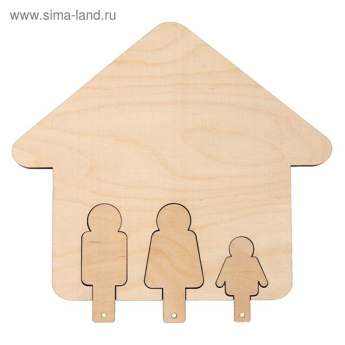 """Ключница для декора """"Семья"""" (набор 4 детали)"""