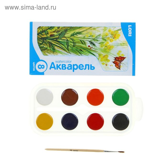 Акварель Lori, 8 цветов, в картонной коробке, с кистью