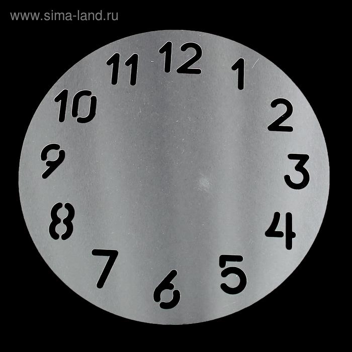 "Трафарет ""Ясный круг"", круглый"