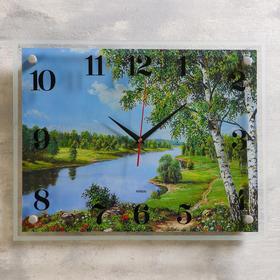 """Часы настенные, серия: Природа, """"Река"""", 35х45  см, микс"""