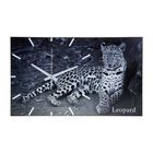"""Часы-картина настенные """"Леопард"""", 61х37 см"""