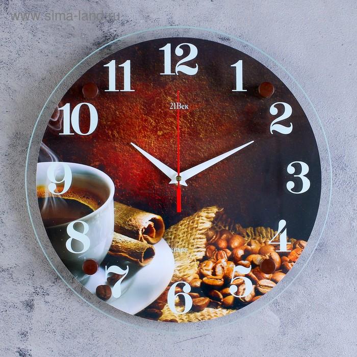 """Часы настенные круглые """"Чашка кофе"""", 30х30 см"""