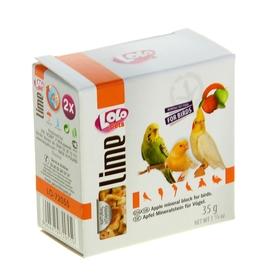 Минеральный камень для птиц LoLo Pets  с яблоком 35 гр