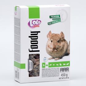 Корм LoLo Pets для шиншилл, полнорационный, 450 г.