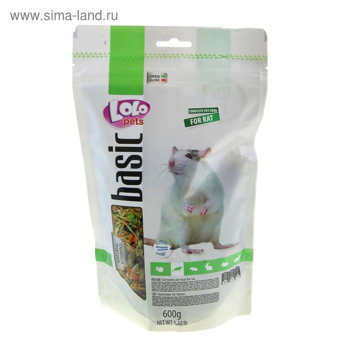 Корм для декоративных крыс LoLo Pets полнорационный 600 гр