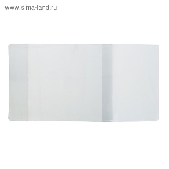 Обложка ПВХ 230 х 455 мм, 200 мкм, для учебников, универсальная