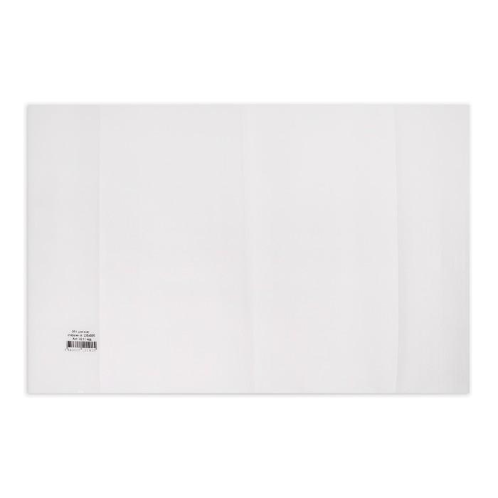 Обложка ПЭ 225 х 335 мм, 110 мкм, для учебников старших классов