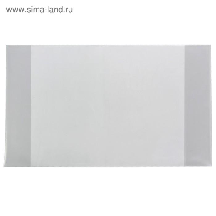 Обложка 230*455мм 150мкм ПЭ, для учебников формата А5, универсальная