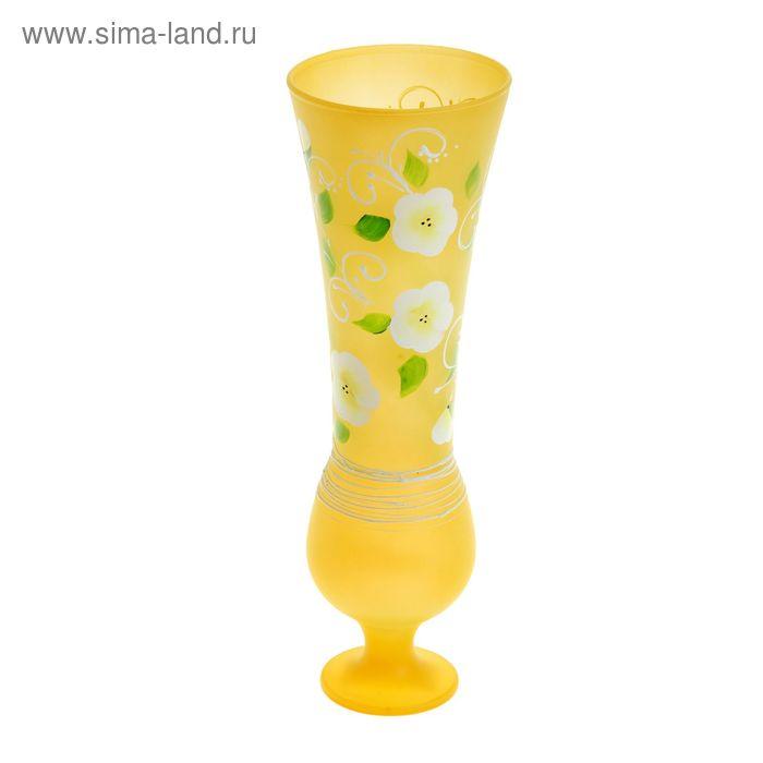 """Ваза """"Весна"""" жёлтая, белые цветы"""