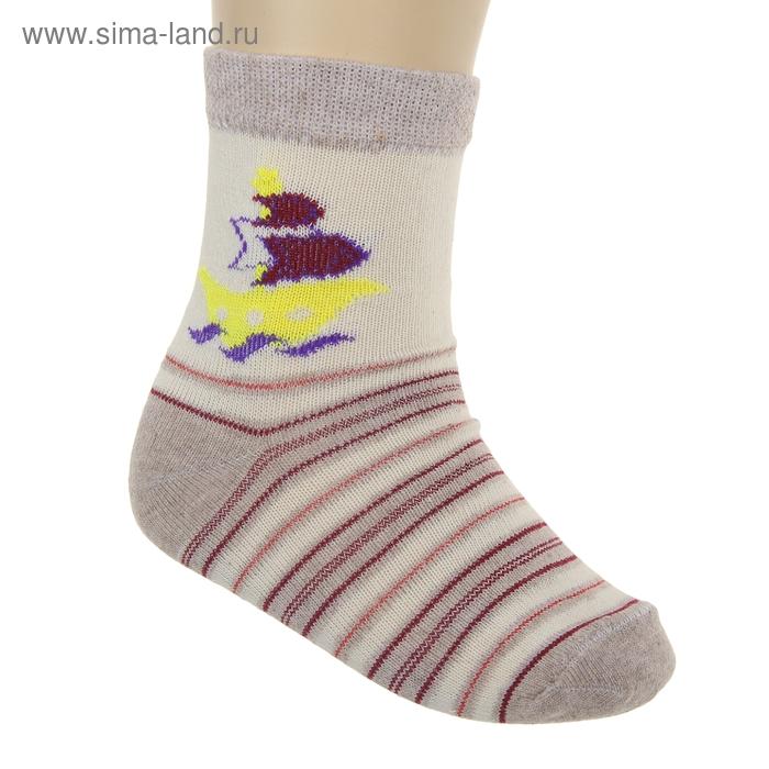 Носки для мальчика S-24, цвет бежевый, размер 16-18