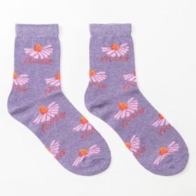 Носки женские, цвет сиреневый, размер 23 Ош