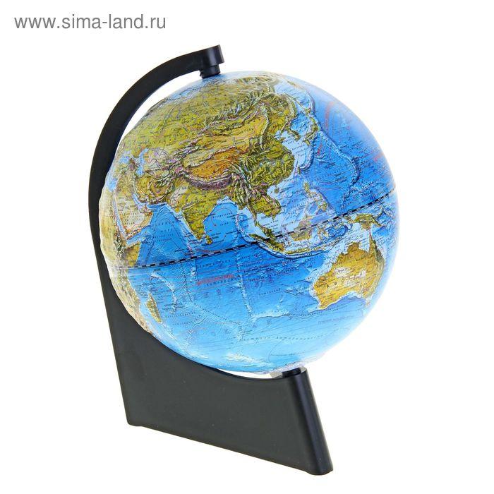 Глобус ландшафтный рельефный диаметр 210 мм, на треугольной подставке