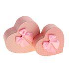Набор коробок 2в1 сердце (19*17,5*7,5/16*14,5*6 см), розовый