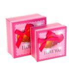 """Набор коробок 2в1 квадрат """"Любовь"""" 14*14*7,5/12*12*6 см, розовый"""
