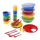 """Набор посуды """"Приятного аппетита"""" в футляре-сумке на 4-8 персон, цвета МИКС"""