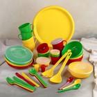 "Набор посуды ""Приятного отдыха"" в футляре-сумке на 6 персон, цвета МИКС"