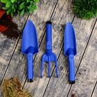 Набор, 3 предмета в футляре-сумке: рыхлитель, совок большой, совок малый