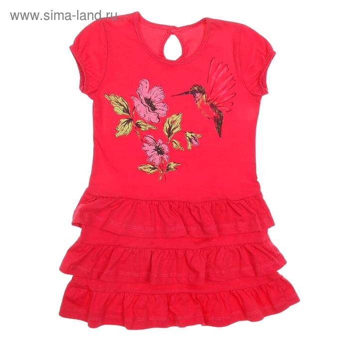 Платье с коротким рукавом для девочки, рост 116 см (6 лет), цвет коралл Л207