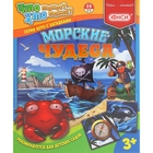 """Настольная игра """"Морские чудеса"""""""