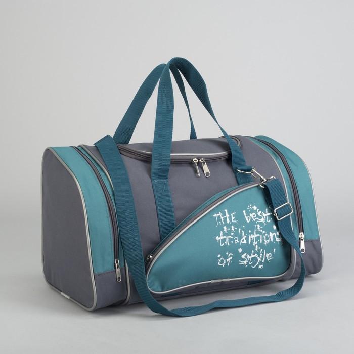 Сумка спортивная на молнии, 1 отдел, 3 наружных кармана, длинный ремень, рисунок МИКС, цвет бирюзовый/серый